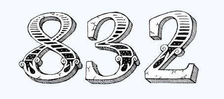 arti 823 meaning dan arti 832 meaning